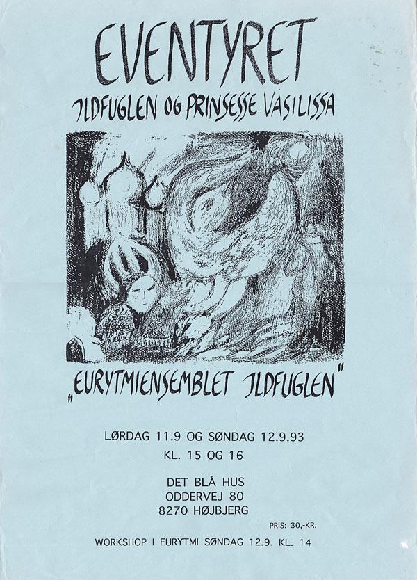 Vasilissa 1993